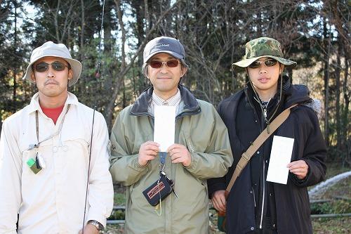 2010年AFA釣り大会フライ上位入賞者