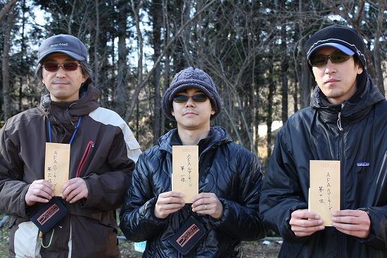 ルアーキング2010年冬入賞の皆さん